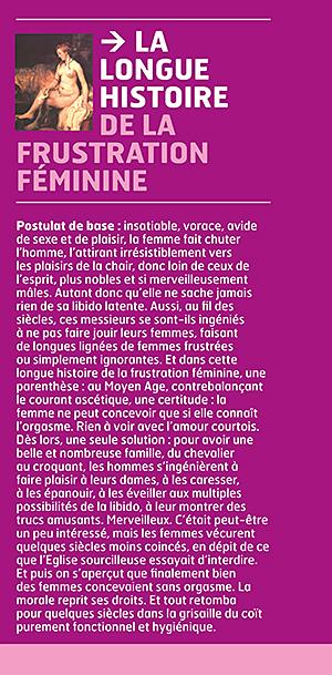 frustrationfeminines